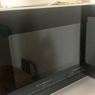 日立 単機能 電子レンジ 22L 西日本専用(60Hz) ターンテーブル LEDタイマー表示 HMR-ET22-Z6 ブラック - 一宮市