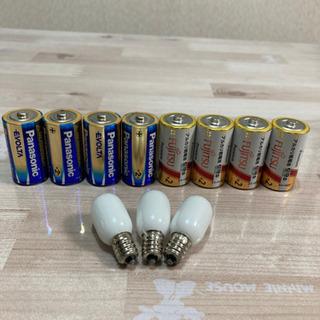 単2アルカリ乾電池8本・5W ナツメ球3個