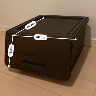 【決まりました!】【無料】収納ボックス 2つ - 家具