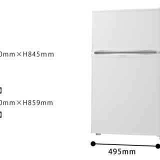 2ドア冷蔵庫 90L SP-90L2-WH ホワイト − 愛知県