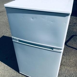 ★⭐️送料・設置無料★  高年式✨家電セット 冷蔵庫・洗濯機 2点セット − 東京都