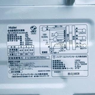 ★⭐️送料・設置無料★  高年式✨家電セット 冷蔵庫・洗濯機 2点セット - 家電