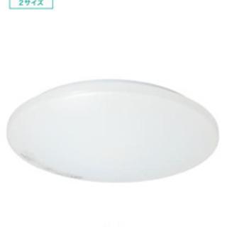 ニトリ LEDシーリングライト