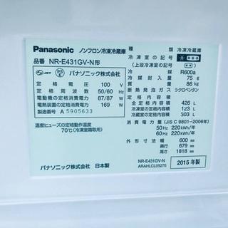 ★⭐️送料・設置無料★  9.0kg大型家電セット☆冷蔵庫・洗濯機 2点セット✨ - 売ります・あげます