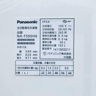 ★⭐️送料・設置無料★  9.0kg大型家電セット☆冷蔵庫・洗濯機 2点セット✨ - 家電