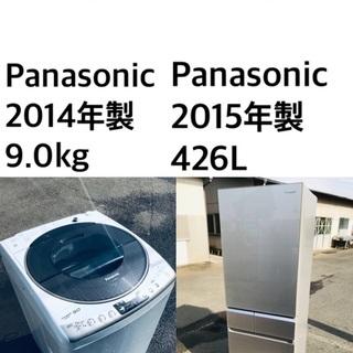 ★⭐️送料・設置無料★  9.0kg大型家電セット☆冷蔵庫・洗濯機 2点セット✨の画像