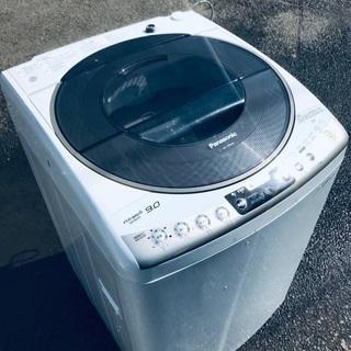★⭐️送料・設置無料★  9.0kg大型家電セット☆冷蔵庫・洗濯機 2点セット✨ - 千代田区