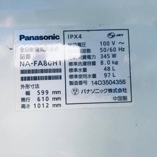 ★⭐️送料・設置無料★  8.0kg大型家電セット☆冷蔵庫・洗濯機 2点セット✨ - 家電