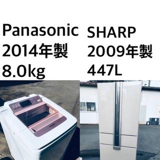 ★⭐️送料・設置無料★  8.0kg大型家電セット☆冷蔵庫…