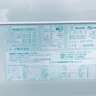 ★⭐️送料・設置無料★  8.0kg大型家電セット☆冷蔵庫・洗濯機 2点セット✨ - 売ります・あげます