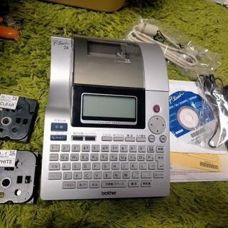 ブラザー ラベルライター シール印刷機の画像