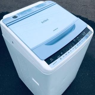 ★⭐️送料・設置無料★8.0kg大型家電セット☆冷蔵庫・洗濯機 2点セット✨ - 千代田区