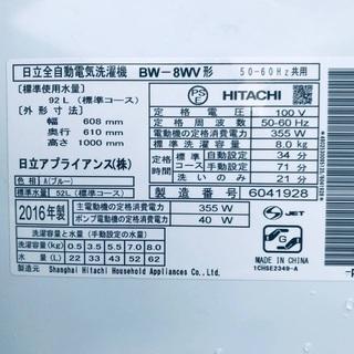 ★⭐️送料・設置無料★8.0kg大型家電セット☆冷蔵庫・洗濯機 2点セット✨ - 家電
