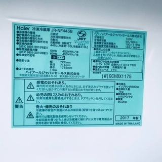★⭐️送料・設置無料★8.0kg大型家電セット☆冷蔵庫・洗濯機 2点セット✨ - 売ります・あげます