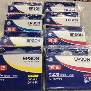 EPSONプリンター純正GP700/GP710インク