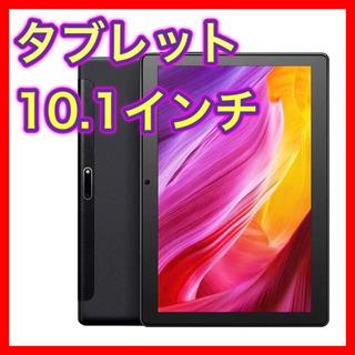 [進化版] Dragon Touch タブレット 10.1…