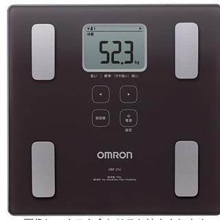 オムロン 体重・体組成計 カラダスキャン ブラウン HBF-214-BW - 一宮市