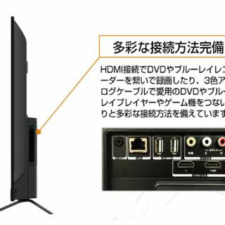 薄型テレビ maxzen J32SK03 32.0インチ  - 家電