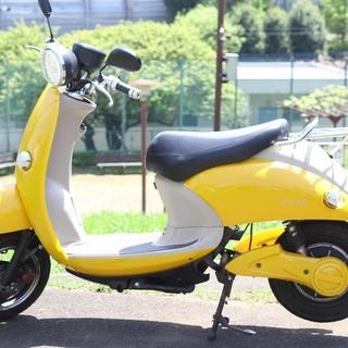 音が静かで、経済的な電動バイク!おうちのコンセントで充電できます!