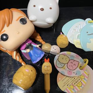 すみっこ&アナおもちゃ