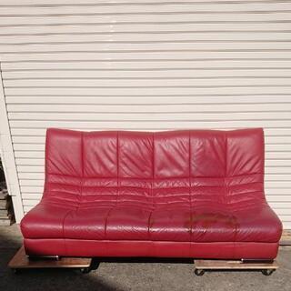 無料:ゆったり座れる大型ソファー(近場なら無料で運びます)