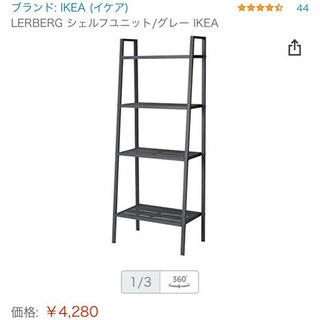 半年使用 IKEA ラック 本棚