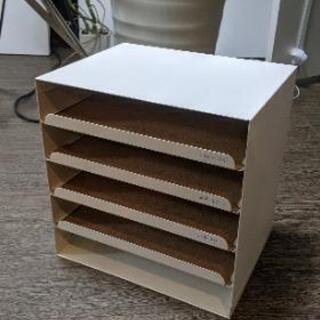 IKEA 書類収納あげます