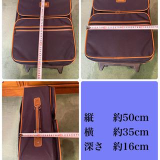 スーツケース 2個セット - その他