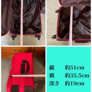 スーツケース 2個セット - 名古屋市