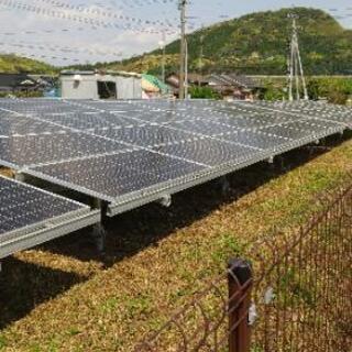 太陽光発電 土地代込み 産業用 野立