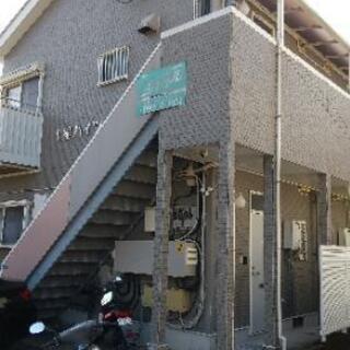 【お取引中】収益物件 満室アパート 太陽光発電 監視カメラ完備