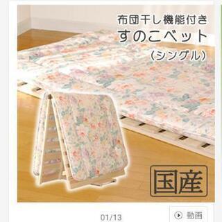 ひのき 国産すのこベッド 折り畳み