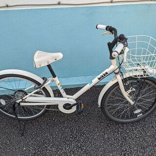 【ネット決済】22インチ bikke ビッケ 子ども用自転車