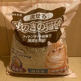 猫砂 流せるひのきの猫砂