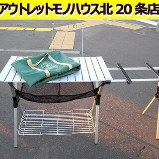 ☆コールマン☆ アルミロールキッチンテーブル 170-5619 ...