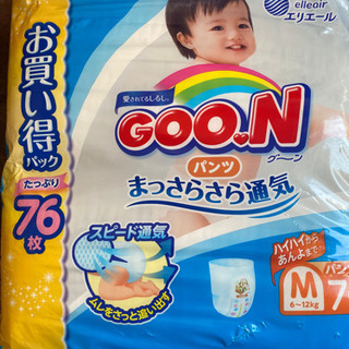 【ネット決済】おむつ パンツ M サイズ グーン goo.n