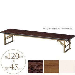 ローテーブル、折り畳み、会議用