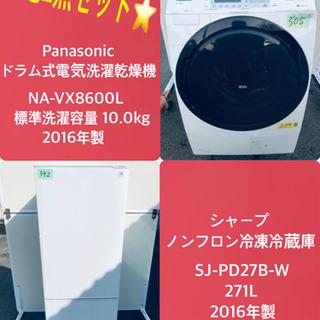 10.0kg ❗️送料無料❗️特割引価格★生活家電2点セッ…
