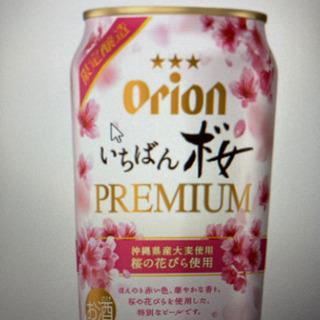 いちばん桜プレミアム ビール12缶