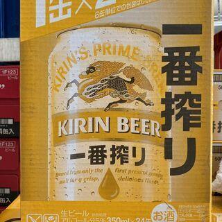 ☆限定6ケース☆ キリン 一番搾り 350ml缶  ¥3,992...