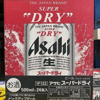 ☆限定7ケース☆ アサヒ スーパードライ 500ml缶  ¥5,...