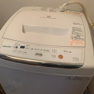 【ネット決済】TOSHIBA 洗濯機 4.2kg