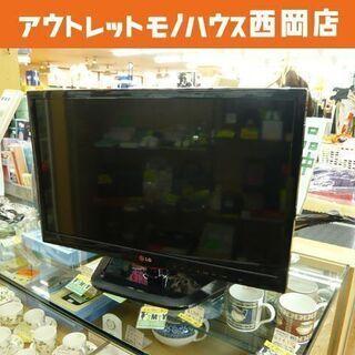 LG 液晶テレビ 22インチ 22LN4600 2014年製 ダ...