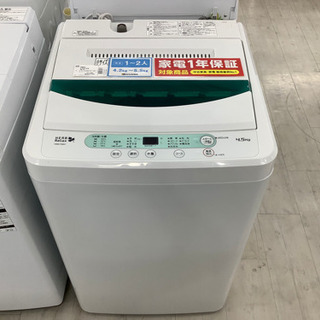 安心1年保証付き!2019年製 YAMADA(ヤマダ)4.5kg...