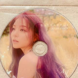 Ailee》ButterFLY PV&TV