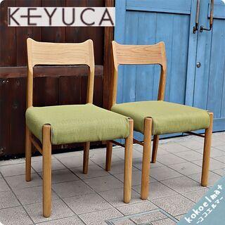 KEYUCA(ケユカ)で取り扱われていた、オーク材を使用したタビ...