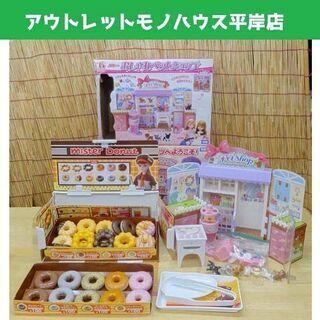 使用感少なめ★リカちゃん 2箱セット ミスタードーナツへようこそ...