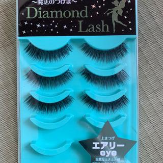 【つけまつげ】ダイヤモンドラッシュ☆エアリーアイ 3セット