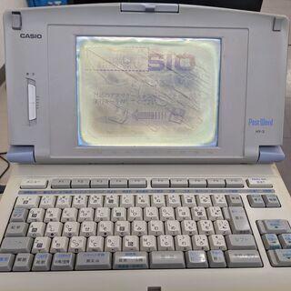 ジャンク品 CASIO 日本語ワードプロセッサー