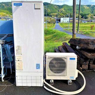 【恵那・ひまつぶし堂】三菱 エコキュート 追いだきフルオート S...